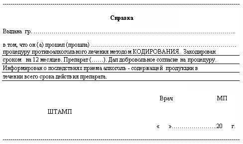 Купить диплом высшего образования в украине